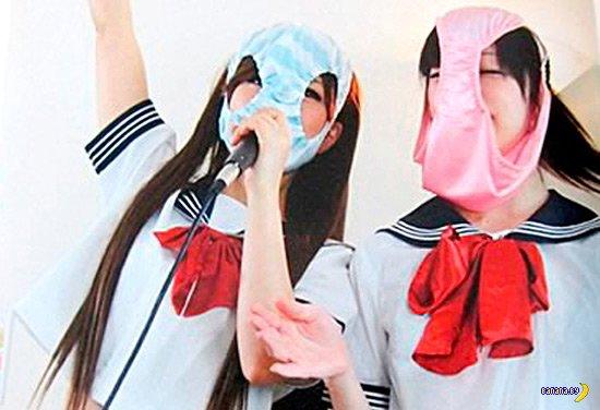 Мода носить трусы на голове
