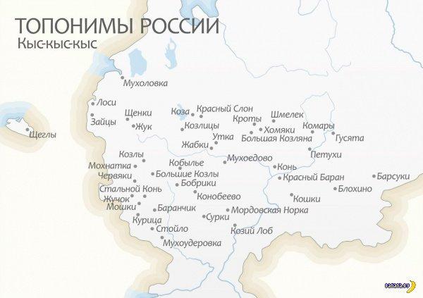 Загадочная русская душа