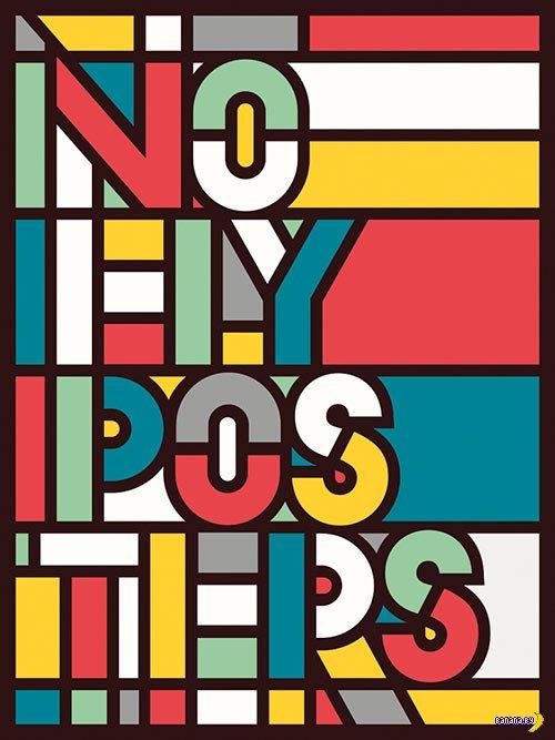 Чудесные образцы типографики