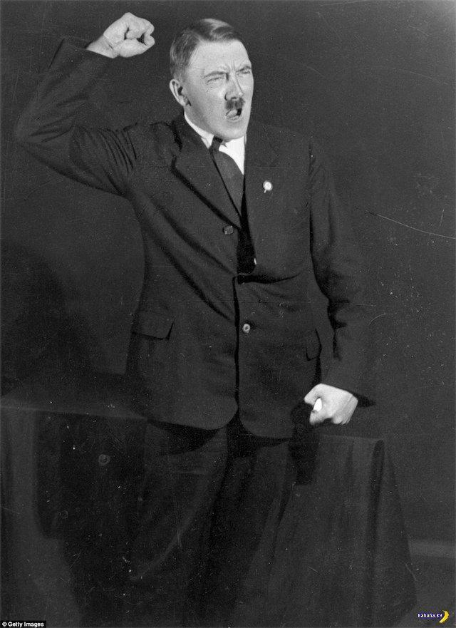 Репетирующий Гитлер