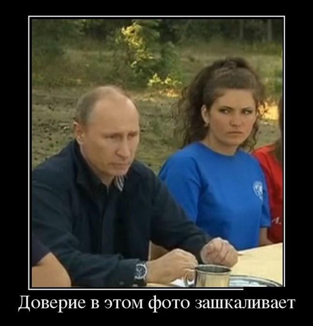 Вторжение в Украину давно спланировано и является частью большого плана Путина,  – американский Forbes - Цензор.НЕТ 5446