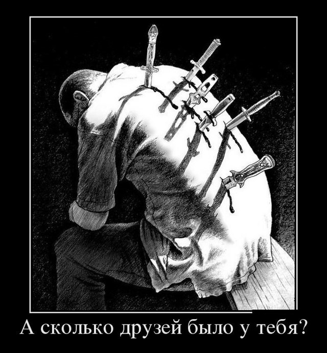 Демотиваторы - 12