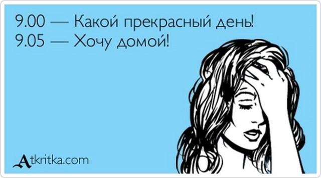 Аткрытки - 2