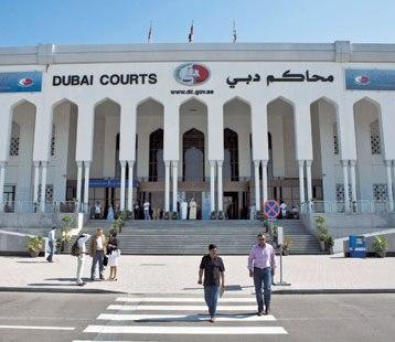 В Дубае изнасилованной норвежке дали полтора года тюрьмы за «добрачны