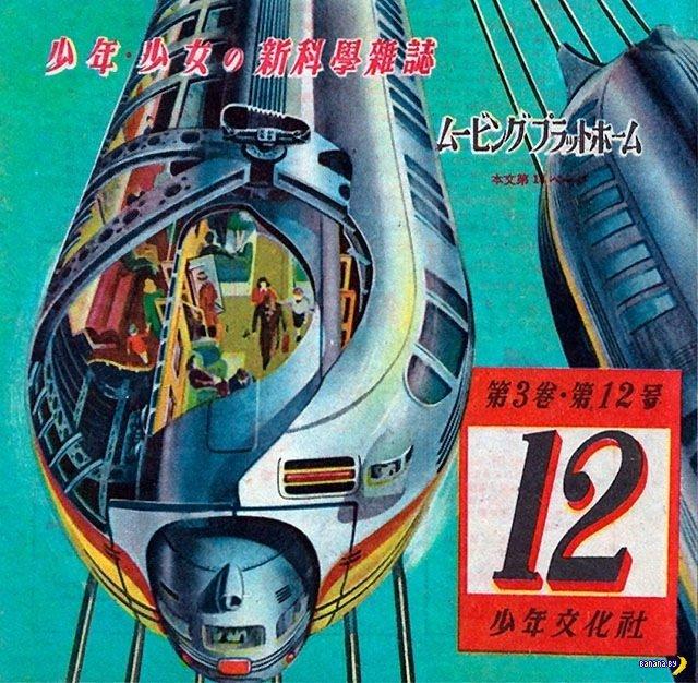 Retrofuture из Японии - 3