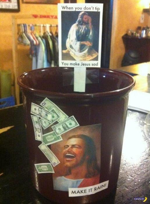Как собирают чаевые у них