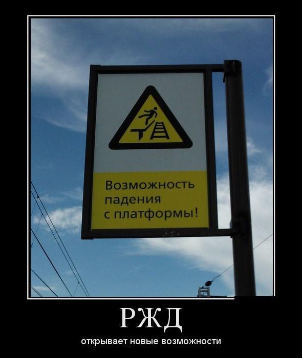 Демотиваторы - 13