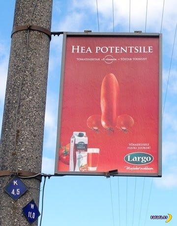 О мужском достоинстве в печатной рекламе