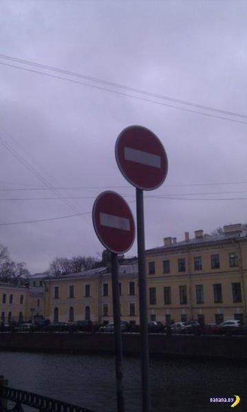 А тем временем в России - 8