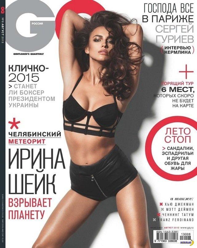 Ирина Шейк для российского GQ