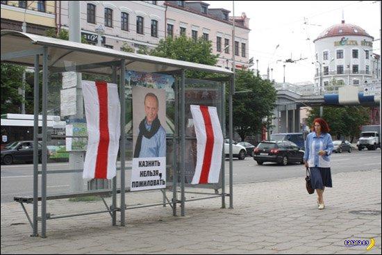 В Минск прибыла электричка с бело-красно-белым флагом