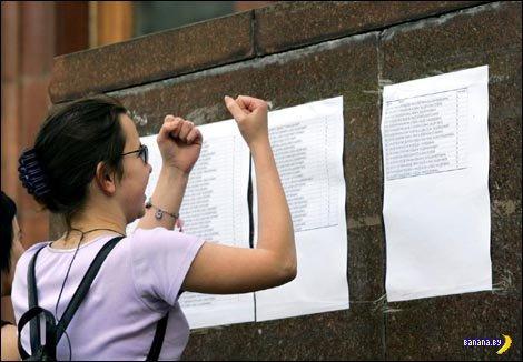 Прием документов на бюджет закончен: в педагогическом недобор — до 90%