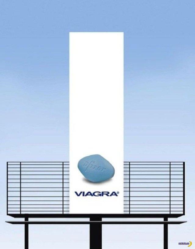 Лучшая реклама Виагры