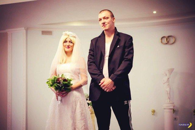 Свадьба в гоп-стиле