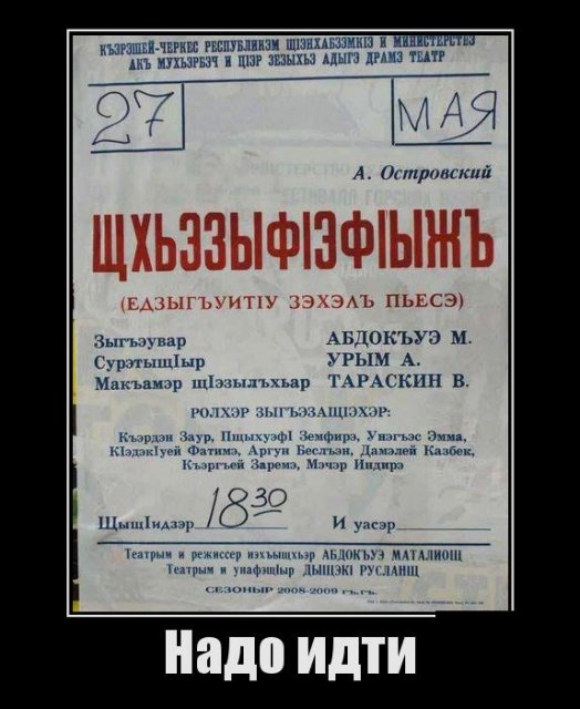 Демотиваторы - 3