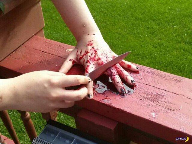 Как отрезать себе палец, не пострадав при этом?