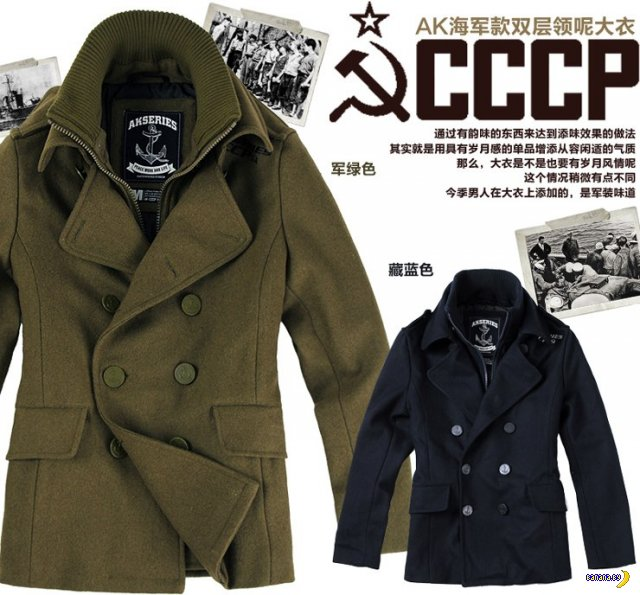 Мода по китайски