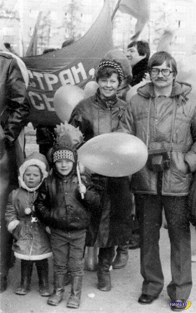 Они жили в СССР