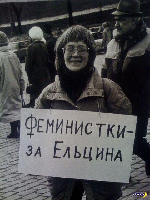 Россия 90-ых
