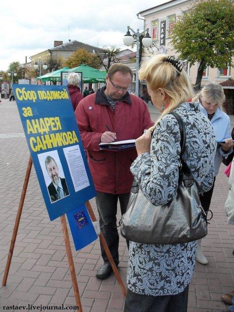 В Беларуси похитили дочь оппозиционера