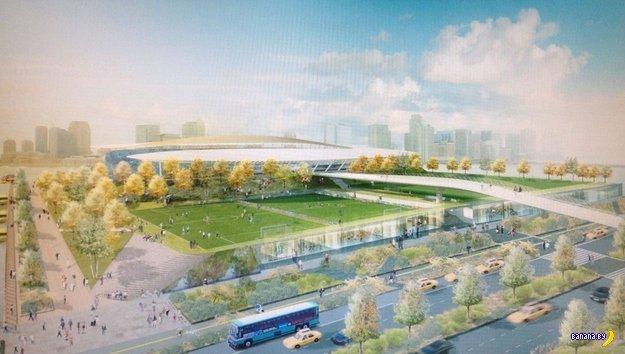 Футбольный стадион на Манхэттене
