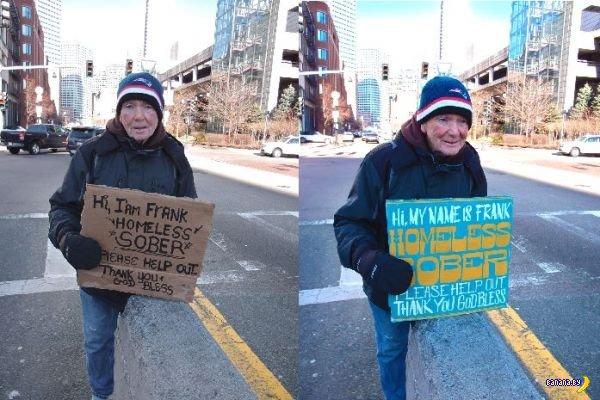 Художники помогли бездомным