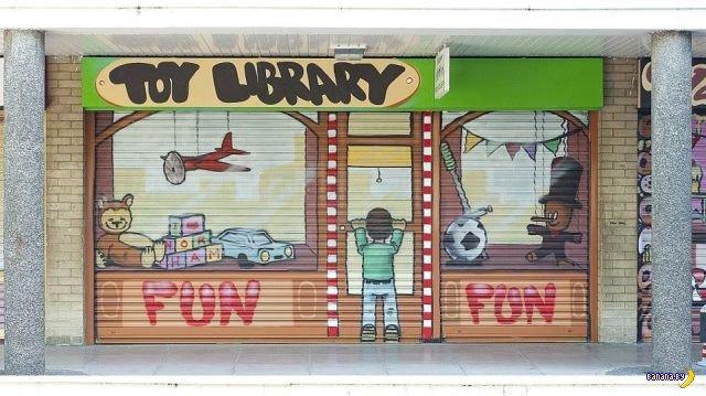 Нарисованные магазины