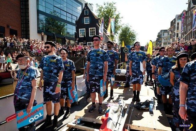 ОМОН в Амстердаме