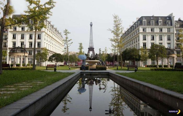 Китайцы украли Париж!