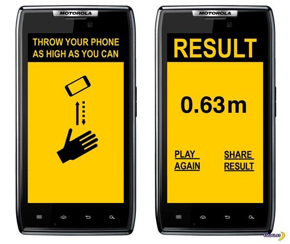 Отличное приложение для смартфона - SMTH App