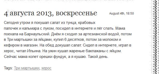 Жизнь Сергея