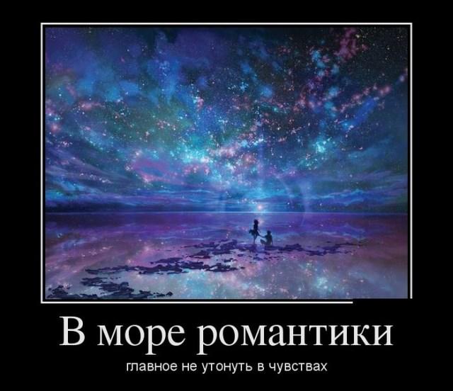 Демотиваторы - 26