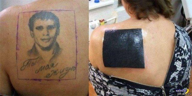 Татуировки у причинных мест с именами любимых