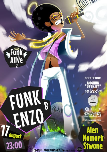 FUNK IS ALIVE-2! - 17 августа - ENZO cafe