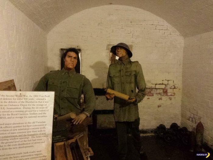 Музей Fort Paull
