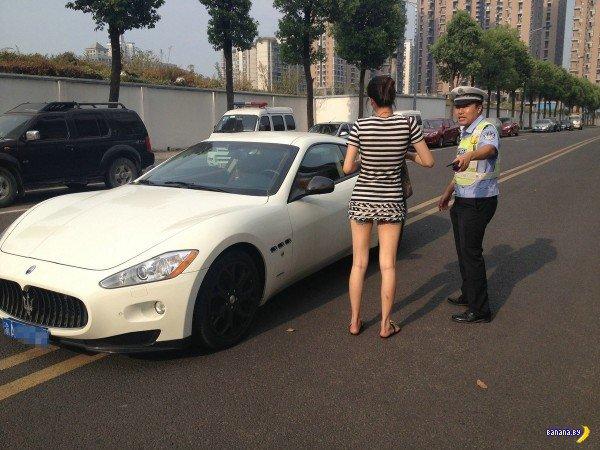 Я паркуюсь как китаянка!
