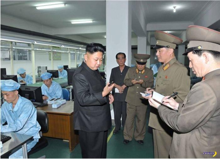 Северная Корея выпустила смартфон