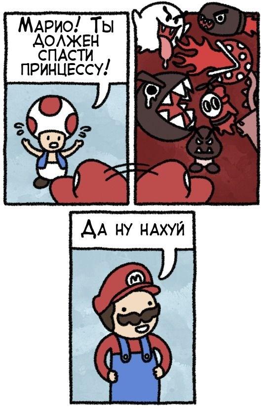 ������� � ���� - 13