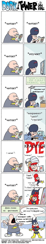 Комиксы и рожи - 13