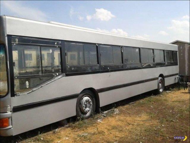 Вторая жизнь автобуса