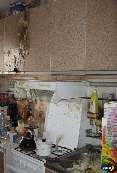 ЧП на кухне
