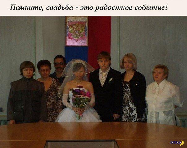Свадебные кошмары - 3