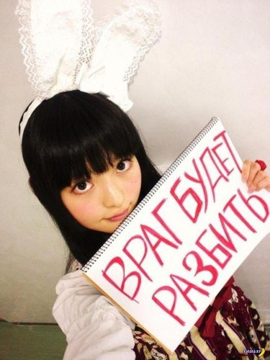 Неожиданное хобби японский девочки