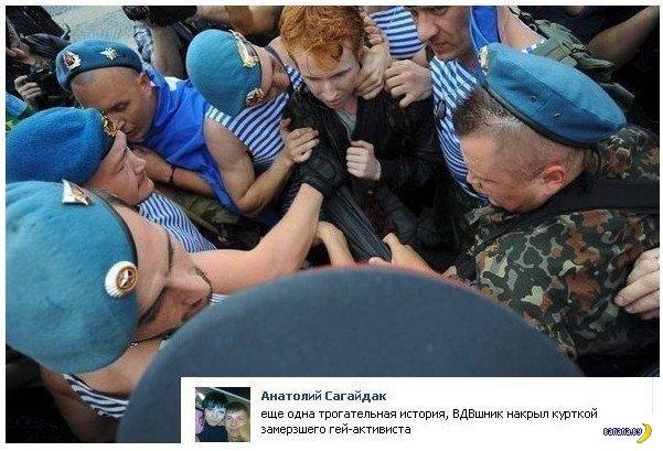 """""""Рыжий гей"""" с Дворцовой площади"""