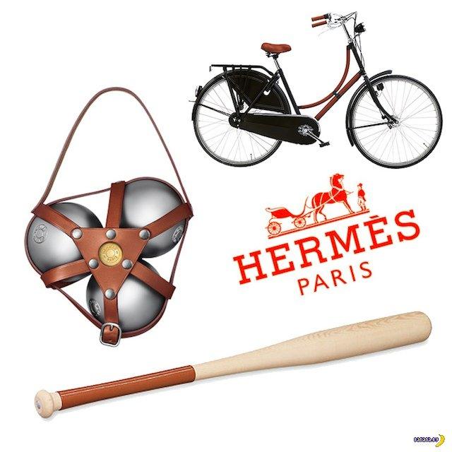 Минутка роскоши от Hermes