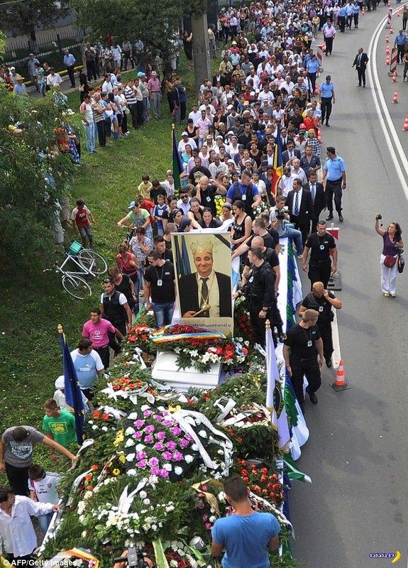 Как цыганского короля в Румынии хоронили
