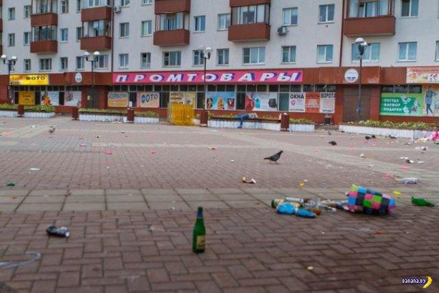 День Города в российском городке
