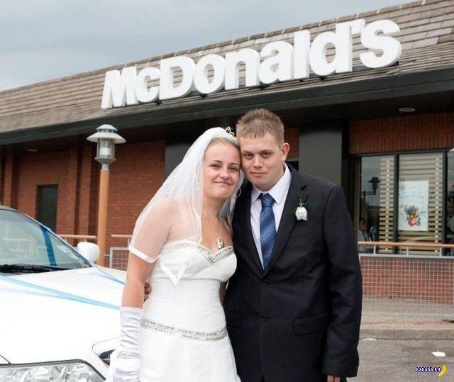 Свадьба в макдачной