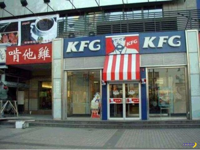 Популярные китайские бренды