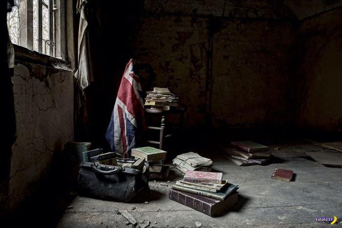 Заброшенный дом доктора